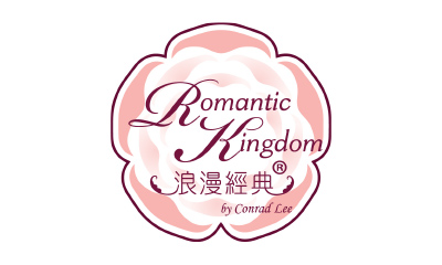 浪漫经典海外婚礼 Romantic Kingdom